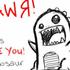 urgirlfriend14's avatar