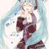 bubblegum261's avatar