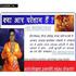 babasharma001's avatar