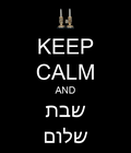 #李顯恩 @hsienen.lee #KeepCalm #שבתשלום