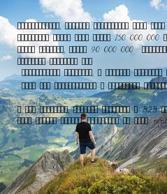 Poster: Здравствуйте, продаем актуальную базу всех сайтов по всему миру.  Суммарный объем базы более 150 000 000 сайтов  Среди которых, более 90 000 000 - коммерческие организации.  Идеально подходит для:  -