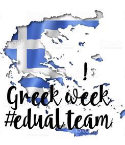 Poster: Ευχαριστώ Έλληνες  συνεργάτης! Greek week  #edual team