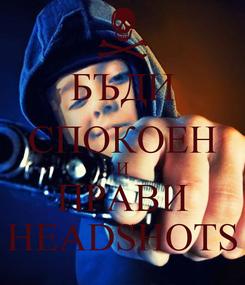 Poster: БЪДИ СПОКОЕН И ПРАВИ HEADSHOTS