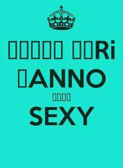 Poster: ਨਾਰੰਗ तेRi बANNO लागे SEXY
