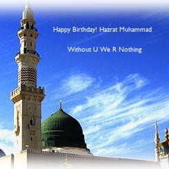 Poster:                    Happy Birthday! Hazrat Muhammad