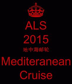 Poster: ALS 2015 地中海邮轮 Mediteranean Cruise