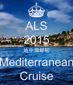 Poster: ALS 2015 地中海邮轮 Mediterranean Cruise