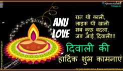 Poster: Anu Love