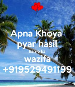 Poster: Apna Khoya  pyar hasil karne ka wazifa +919529491199