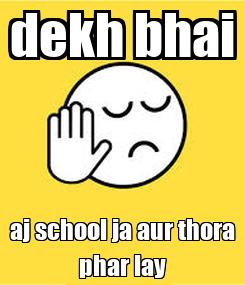 Poster: dekh bhai aj school ja aur thora phar lay