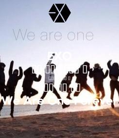 Poster: EXO 나는 너를 사랑하게 되 후회하지 않았을 것 당신은 나의 생명 We Are One Forever
