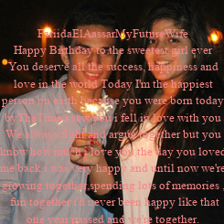 Poster: FariidaElAassarMyFutureWife