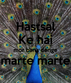 Poster: Hastsal Ke hai mor bana denge marte marte