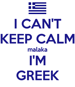 Poster: I CAN'T KEEP CALM malaka I'M GREEK