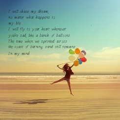 Poster: I will chase my dream,
