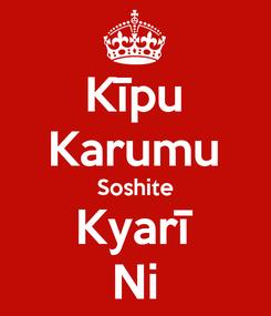 Poster: Kīpu Karumu Soshite Kyarī Ni