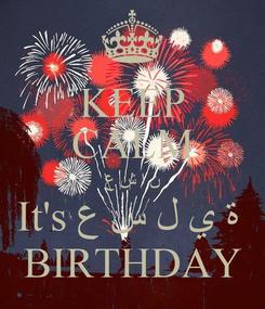 Poster: KEEP CALM ع ش ا ن It's ع س ل ي ة  BIRTHDAY