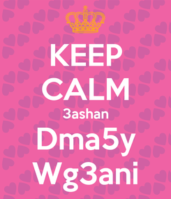 Poster: KEEP CALM 3ashan Dma5y Wg3ani