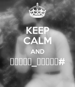 Poster: KEEP CALM AND إنتخب_العرص#