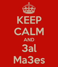 Poster: KEEP CALM AND 3al Ma3es