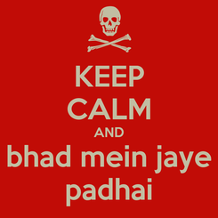 Poster: KEEP CALM AND bhad mein jaye padhai
