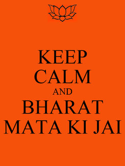 Poster: KEEP CALM AND BHARAT MATA KI JAI