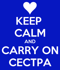 Poster: KEEP  CALM AND CARRY ON CECTPA