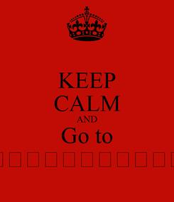 Poster: KEEP CALM AND Go to อนุสาวรีย์ประชาธิปไตย
