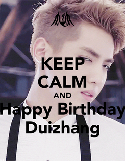 Poster: KEEP CALM AND Happy Birthday Duizhang