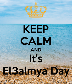 Poster: KEEP CALM AND It's El3almya Day