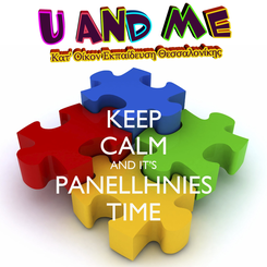 Poster: KEEP CALM AND IT'S PANELLHNIES TIME
