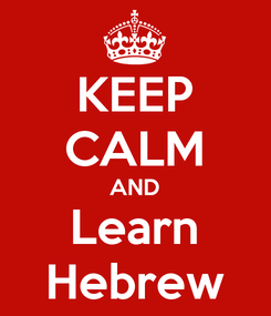 Poster: KEEP CALM AND Learn Hebrew