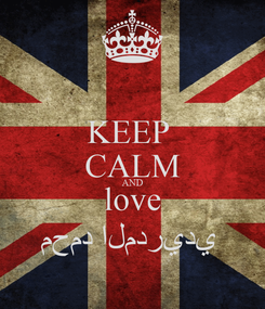 Poster: KEEP  CALM AND love محمد المدريدي