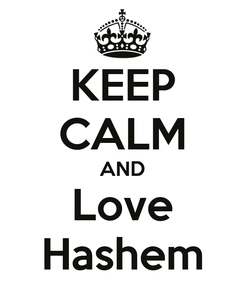 Poster: KEEP CALM AND Love Hashem