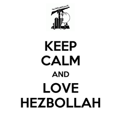 Poster: KEEP CALM AND LOVE HEZBOLLAH