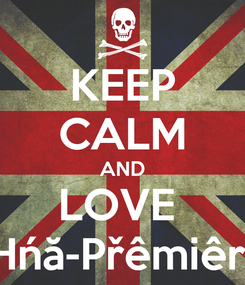 Poster: KEEP CALM AND LOVE  Hńă-Přêmiêr
