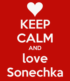 Poster: KEEP CALM AND love Sonechka