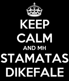Poster: KEEP CALM AND MH STAMATAS DIKEFALE