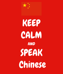 Poster: KEEP CALM AND SPEAK 中文 Chinese