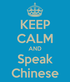 Poster: KEEP CALM AND Speak Chinese
