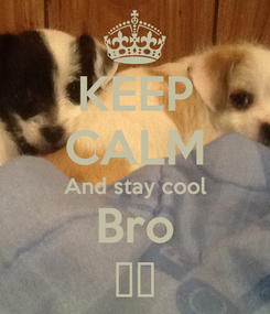 Poster: KEEP CALM And stay cool Bro 😎😃