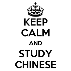 Poster: KEEP CALM AND STUDY CHINESE