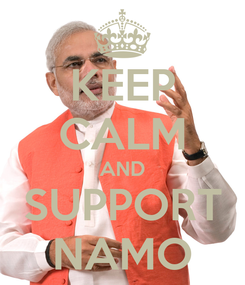 Poster: KEEP CALM AND SUPPORT NAMO