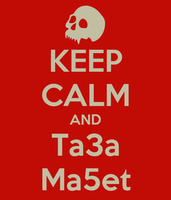 Poster: KEEP CALM AND Ta3a Ma5et