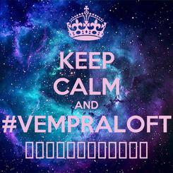 Poster: KEEP CALM AND #VEMPRALOFT ♥♥♥♥♥♥♥♥♥♥♥♥