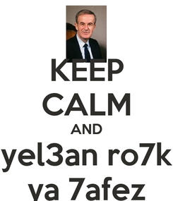 Poster: KEEP CALM AND yel3an ro7k ya 7afez