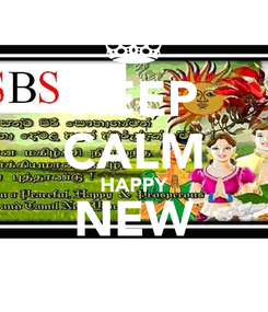 Poster: KEEP CALM HAPPY NEW YEAR