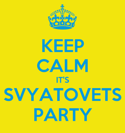 Poster: KEEP CALM IT'S SVYATOVETS PARTY