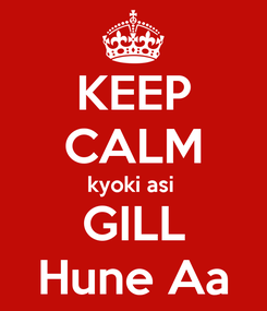 Poster: KEEP CALM kyoki asi  GILL Hune Aa