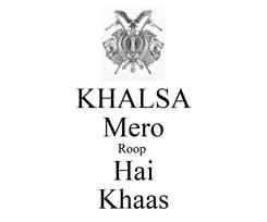 Poster: KHALSA Mero Roop  Hai Khaas